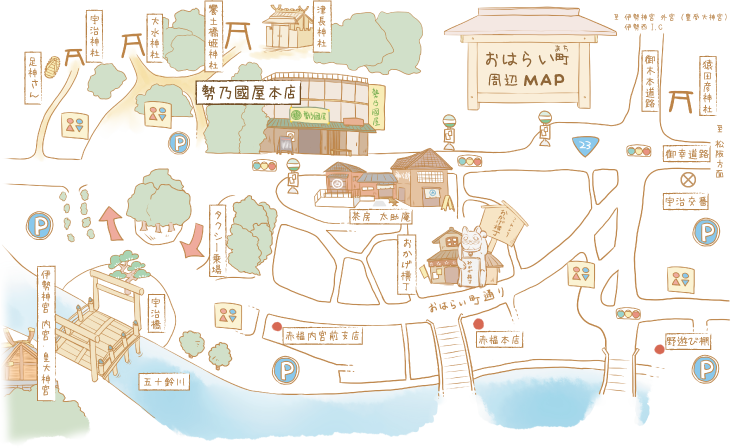 伊勢神宮内宮前おはらい町マップ