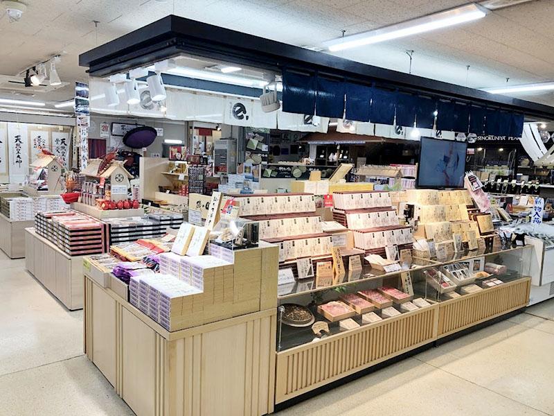 【1F】売店